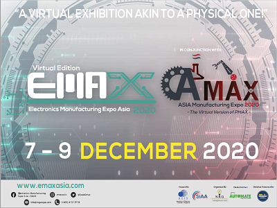 SIAA-event-2020-EMAX-AMAX-Automation-machinery-virtual expo-machinery