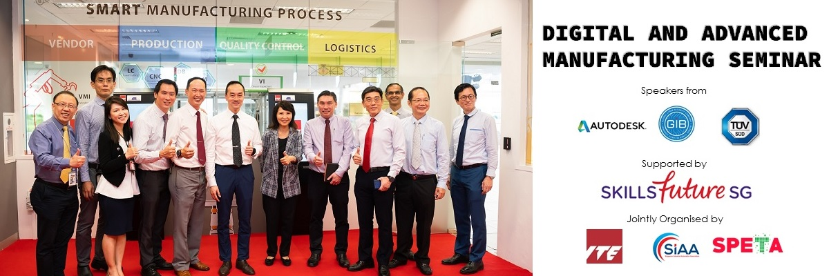 Singapore-Industrial-Automation-Association-SIAA-Digital-Advanced-Manufacturing-Seminar