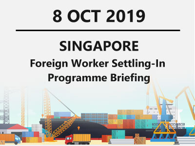 Singapore-Industrial-Automation-Association-event-2019-10-foreign-worker